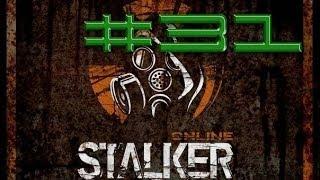 Stalker Online. Вулкан