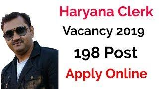 Haryana Clerk Vacancy 2019   KUK Vacancy 2019   Kurukshetra University Clerk Job 2019