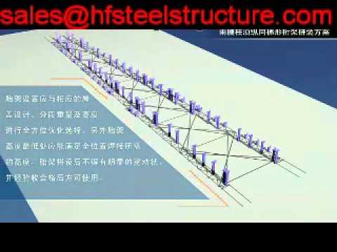 One Steel Structural Railway Station Erection Plan