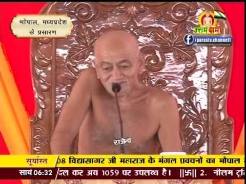 Ach  Vidya Sagar Ji Maharaj | Bhopal (MP) | 06-09-2016 | Live