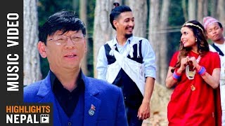 Sanu Relaima | New Nepali Lok Song 2018/2075 | DB Gurung, Puja
