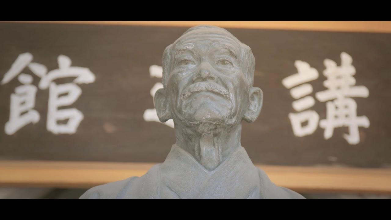 Download The Art of Judo Episode 1