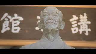The Art of Judo Episode 1
