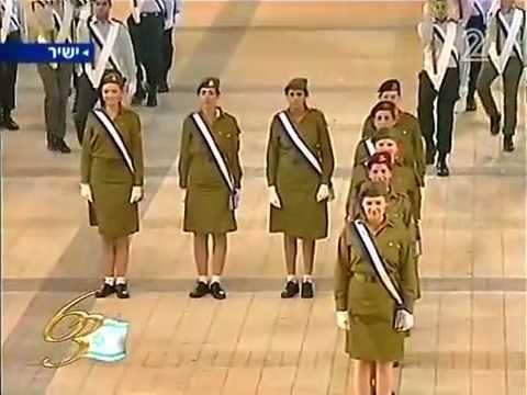 טקס הדלקת המשואות תשע'א 2011 Israel Independence Day
