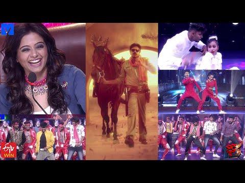 DHEE 13 - Kings vs Queens Latest Promo - 14th July 2021 - #Dhee13 - Sudheer,Aadi,Priyamani