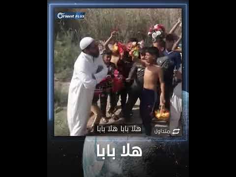 -هلا بابا.. الوطن صاير خرابة-.. أطفال العراق يرحبون بـ بابا الفاتيكان على طريقتهم