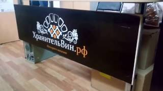 видео Винный шкаф Cold Vine C34-KBF2