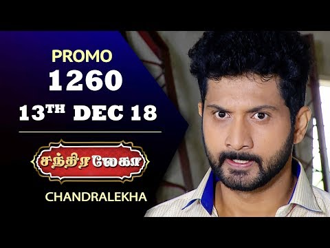 Chandralekha Promo 13-12-2018 Sun Tv Serial  Online