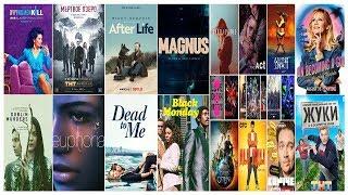 Лучшие сериалы 2019 года / Best TV shows of 2019