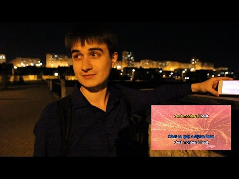 Romeo et Juliette - aimer (instrumental karaoke) french song, chanson francaise. Russia