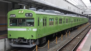 JR奈良線 103系 NS409  [普通 奈良行]京都駅発車
