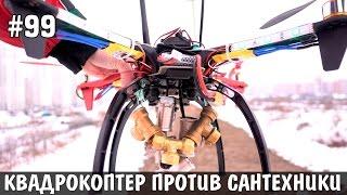 Квадрокоптер своими руками [часть 4 - подсветка, виброзащита и камера]