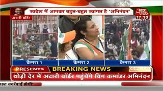 Aajtak Live: Pakistan से वतन लौट कर DELHI पहुँचा देश का वीर अभिनंदन