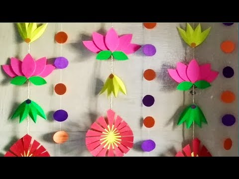 Party Decoration ideas at home l Anniversary Decoration ideas homemade l Festive Decoration DIY