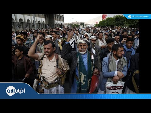 هيومن رايتس ووتش تتهم الحوثيين بتعذيب معتقلين  - نشر قبل 17 ساعة