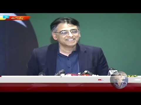 Asad Omar minister finance full speech | Sanjh News