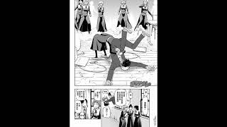 【公式】 饥肠辘辘的玛丽 漫画  CH 10 thumbnail