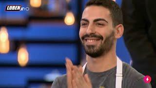 Master Chef: Ο Σταύρος Γεωργίου παίρνει το βραβείο πιο Αντιπαθητικού παίκτου  | Luben TV