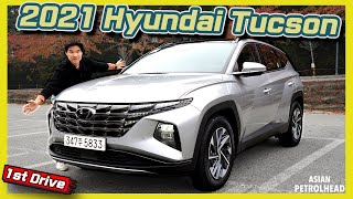 2021 Hyundai Tucson 1st DRIVE - Let's drive the all new Hyundai Tucson!