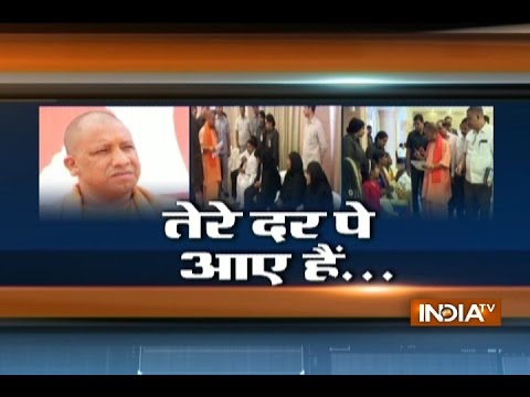UP CM Yogi Adityanath hold Janata Darbars to listen directly and address grievances of people