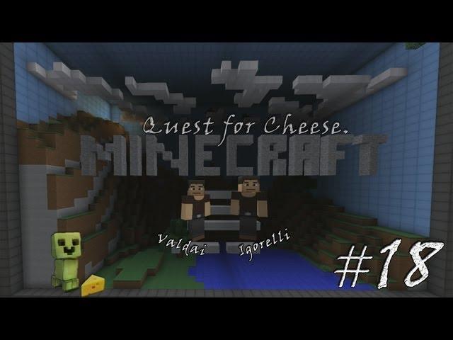 Смотреть прохождение игры Minecraft Quest for Cheese. Серия 18 - Финал.