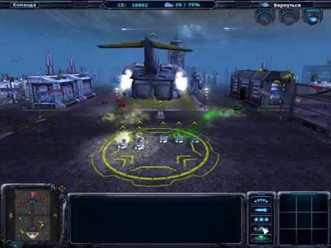 Обзор Ground Control 2 : Operation Exodus