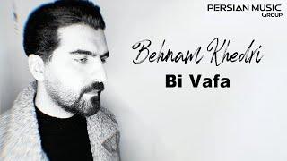 Behnam Khedri - Bi Vafa ( بهنام خدری - بی وفا - تیزر )