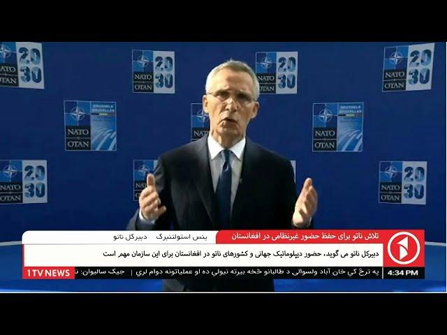 Afghanistan Dari News 14.06.2021 - خبرهای شامگاهی افغانستان