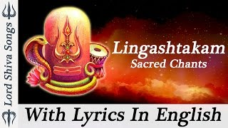 """Lingashtakam"" Full Song With Lyrics In English 