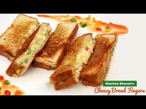 Cheesy bread fingers for kids quick easy party starterssnack cheesy bread fingers for kids quick easy party starterssnack vegetarian finger food recipe youtube forumfinder Image collections