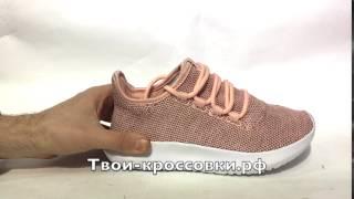Download Primeknit Snipes Adidas Tubular X Primeknit Download Videos Dcyoutube ee7528