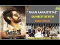 Naan Aanaiyittal Movie Review Dumbest Review Rana , Kajal Aggarwal Smile Settai