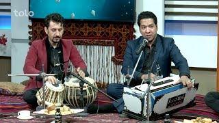 ویژه برنامه عید خوش - اجرای آهنگ های زیبا  توسط سلیم باختری (آواز خوان)