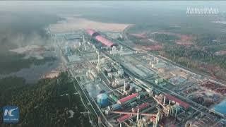 Baixar Kuantan Industrial Park shows win-win China-Malaysia cooperation