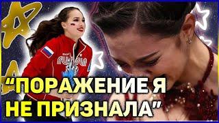 Алина Загитова сделала СЕНСАЦИОННОЕ Заявление после ПОБЕДЫ на Кубке Первого Канала