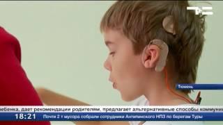 Логопед из Санкт-Петербурга учит тюменских детей говорить
