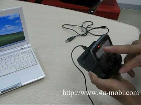 HTC Touch 3G USB 2nd Battery Cradle