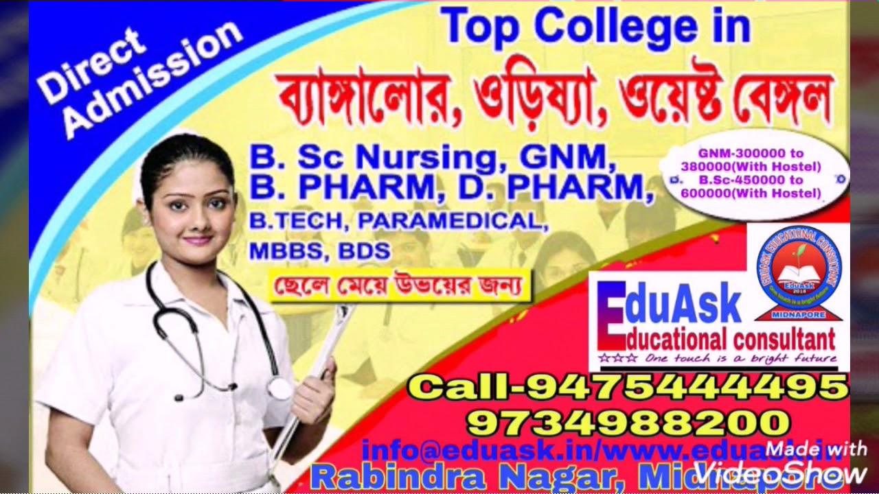 Gnm Nursing 2020 21 Session Gnm Course Full Details 2020 Nursing Admission 2020 Bsc Nursing Youtube