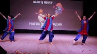 Hip Hip Hurrah, LIVE IN RUSSIA, Mere Dad Ki Maruti, Sat Sri Akaal, Концерт Магия Индии, Певец Биру