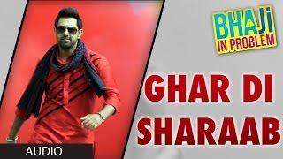 "Ghar Di Sharab Full Song (Audio) Gippy Grewal | ""Bhaji In Problem"""