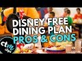 Pros and Cons of Disney's Free Dining Promotion & Disney Dining Plans