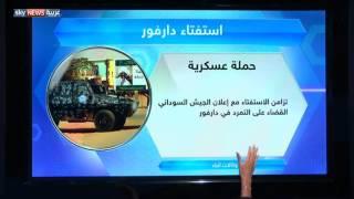 استفتاء دارفور.. يبقى الوضع كما هو عليه