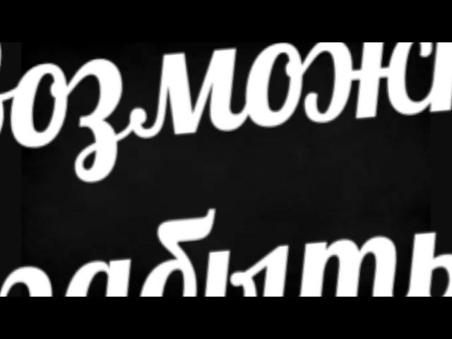 Изображение предпросмотра прочтения – «МКОУ Панская школа-интернат» читает произведение «Она сидела наполу…» Ф.И.Тютчева
