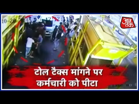 Local Fights With Toll Plaza Workers In Greater Noida