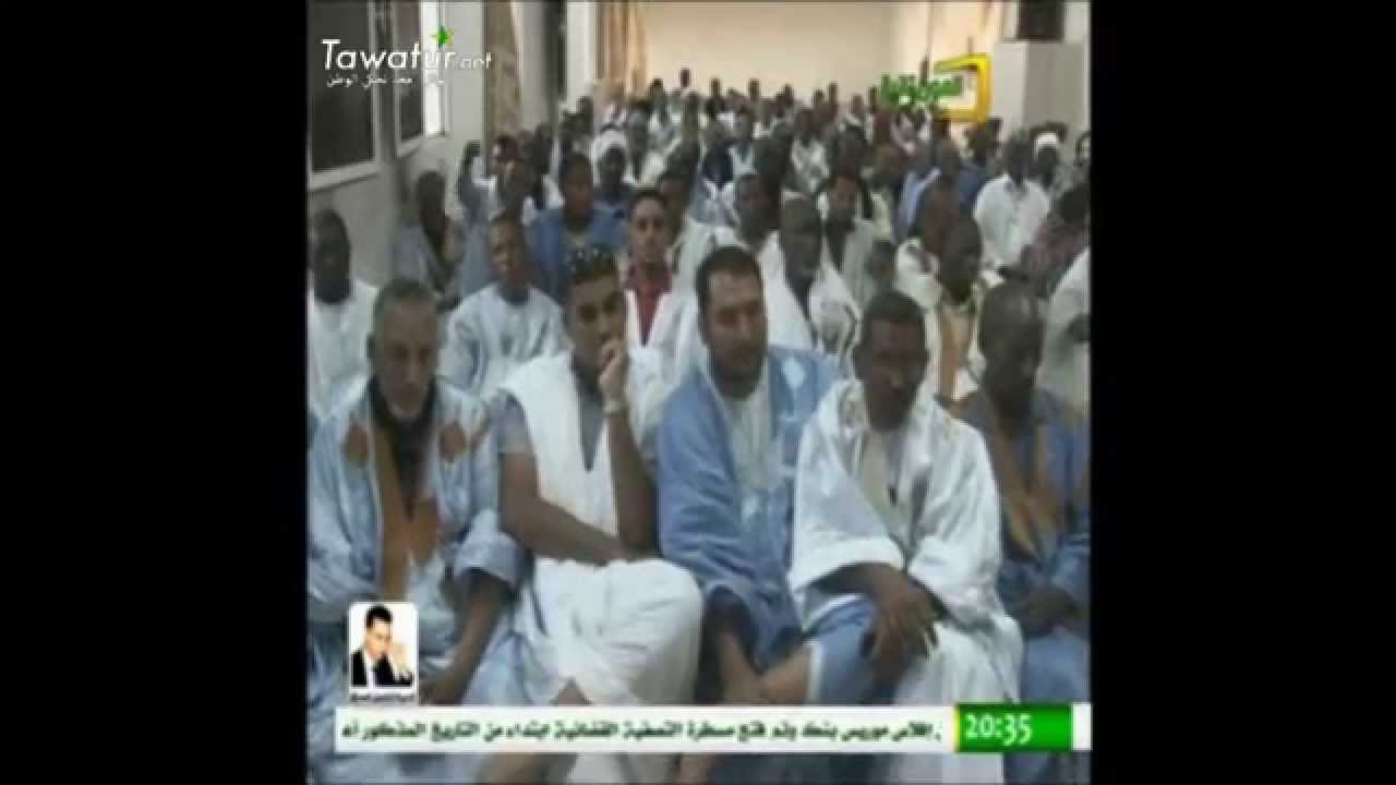 أخبار قناة الموريتانية 18-05-15
