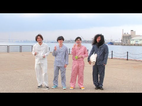 THE BOY MEETS GIRLS「FRIENDLY」MV