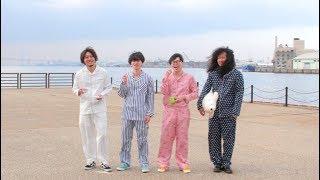 THE BOY MEETS GIRLS「FRIENDLY」MV