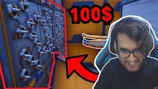 فورت نايت : مرررووحة الدووررراارااات !!😝💰 خلص الماب ولك 100 دولااار💰!! | Fortnite
