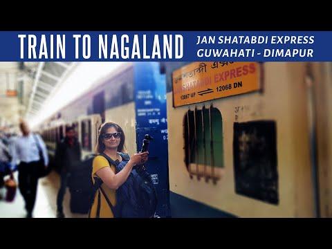 Train To Nagaland   Guwahati - Dimapur Janshatabdi Express   Nagaland Vlog  02