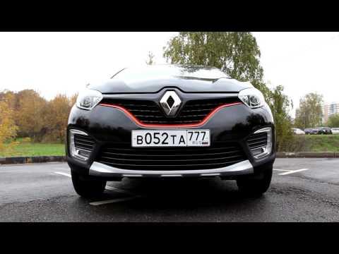 Renault Kaptur как бы тест драйв